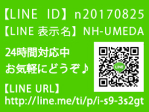女性求人LINE.jpg